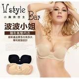 【PS Mall】Vstyle台灣正品波波小姐隱形內衣 浮力充氣式幫浦 (H322)