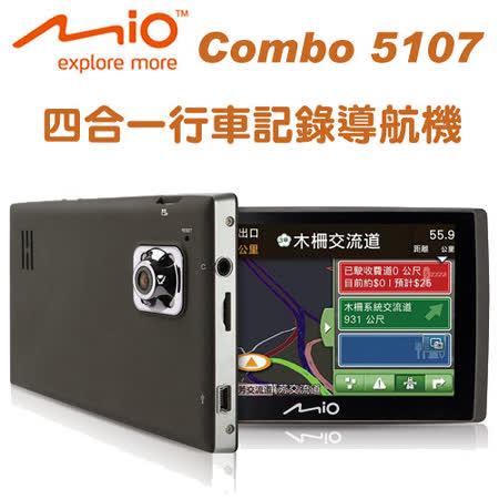 Mio Combo 5107四合一內建行車記錄聲控導航機+8G記憶卡+點煙器+多功能束口行車gps保護袋+螢幕擦拭布