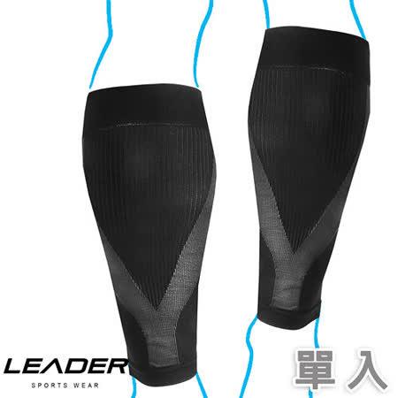 【LEADER】三鐵/跑步/戶外用 V型壓縮/小腿套