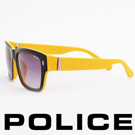 POLICE 義大利警察都會款個性型男眼鏡-膠框(黃色) POS1885-0B29