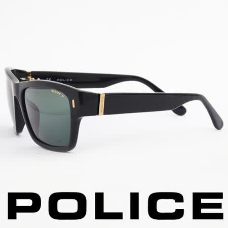 POLICE 義大利警察都會款個性型男眼鏡-膠框(黑色) POS1885-700P