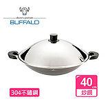 【牛頭牌】百福樂雙耳炒鍋 40CM(304不鏽鋼)