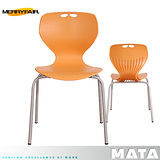 【Merryfair】MATA造型米勒椅(可堆疊)-芒果橘