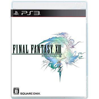 PS3 Final Fantasy XIII  Best 版(太空戰士 / 最終幻想) 亞洲日文版