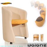 【Merryfair】BALANZ創意單椅-米白背橘座
