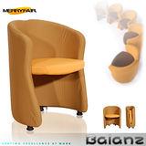 【Merryfair】BALANZ創意單椅-褐背橘座