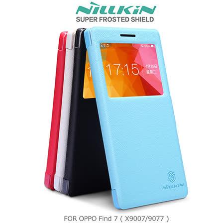 NILLKIN OPPO Find 7(X9007/9077)新皮士鮮果系列 磁扣超薄皮套