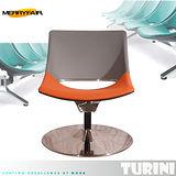 【Merryfair】TURINI設計會客椅-橘