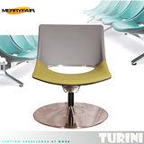 【Merryfair】TURINI設計會客椅-橄欖綠