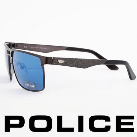 POLICE 義大利警察都會款個性型男眼鏡-金屬框(黑色) POS8873-568B