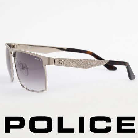 POLICE 義大利警察都會款個性型男眼鏡-金屬框(銀色) POS8873-0Q39