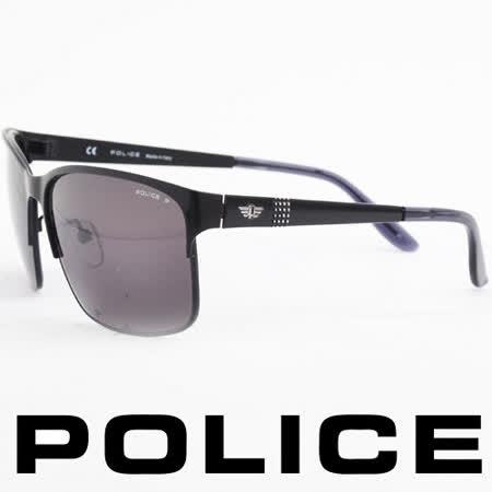 POLICE 義大利警察都會款個性型男眼鏡-金屬框(黑色) POS8875-531P