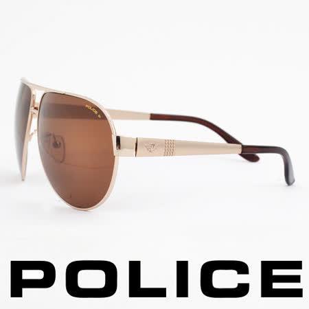POLICE 義大利警察都會款個性型男眼鏡-金屬框(棕色) POS8876-349P