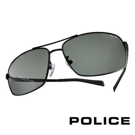 POLICE 義大利警察都會款個性型男眼鏡-金屬框(黑色) POS8879-0531