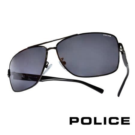 POLICE 義大利警察都會款個性型男眼鏡-金屬框(黑灰) POS8880-0568