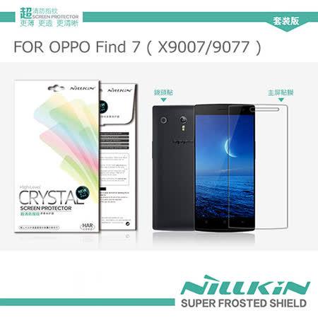 NILLKIN OPPO Find 7(X9007/9077)超清防指紋抗油汙保護貼