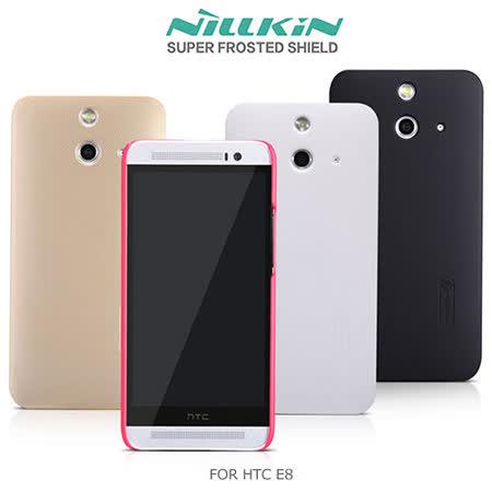 NILLKIN HTC One E8 (時尚版) 超級護盾保護殼.