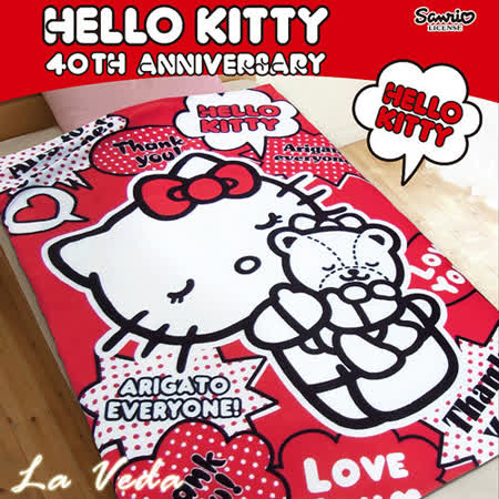 La Veda【Hello Kitty-40週年紀念款】刷毛毯