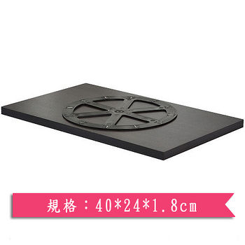 日式旋轉螢幕架-白(40*24*1.8cm)