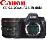 CANON EOS 6D 24-70mm (公司貨)-送128G U3卡+相機包+KENKO 77 mm 防潑水保護鏡+防潮箱+熱靴蓋+吹球拭筆清潔組+保護貼