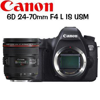 CANON EOS 6D 24-70mm F4L (公司貨)-送LT660大腳架+相機包+防潮箱+UV保護鏡+ LENSPEN拭鏡筆+GIOTTOS大吹球+保貼