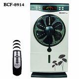 【BAIRAN 白朗】超音波震盪霧化箱扇 BCF-8914