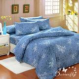 BUTTERFLY【幸運葉】雙人加大四件式被套床包組-藍