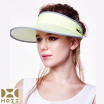 保證原廠【HOII】防曬【大太陽帽】UPF50(黃光)【后益先進光學】
