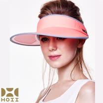 保證原廠【HOII】防曬【大太陽帽】UPF50(紅光)【后益先進光學】