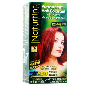 Naturtint赫本美舖 染髮劑 (7C金赤土色)