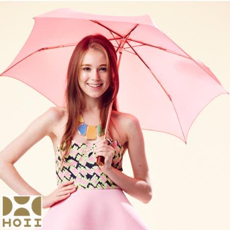 保證原廠【HOII】防曬【陽傘】★紅光-SUNSOUL后益先進光學
