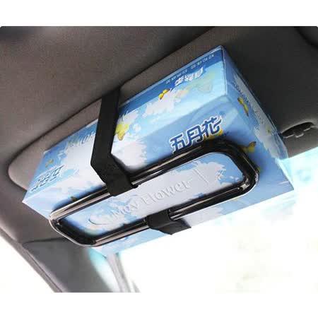 汽車遮陽板面紙盒固定架(大面紙盒)/頭枕也適用