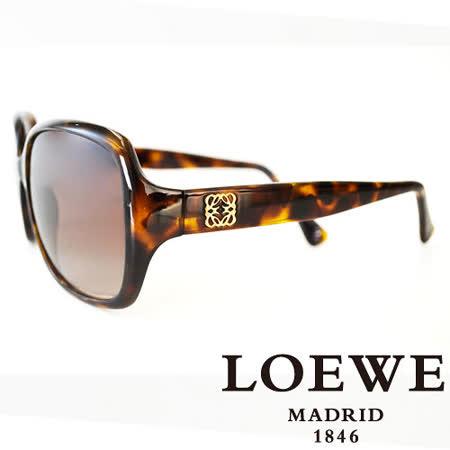LOEWE 西班牙皇室品牌羅威素面立體LOGO太陽眼鏡(琥珀) SLW776-0744