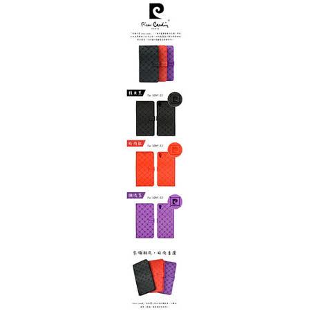 【Pierre Cardin】精典LOGO格紋時尚皮套(SONY Z2專用)