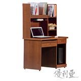 【優利亞-悠香樟木色】3.2尺電腦桌(全組)