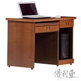 【優利亞-悠香樟木色】3.2尺電腦桌(下座)