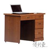 【優利亞-悠香樟木色】3.2尺書桌(下座)