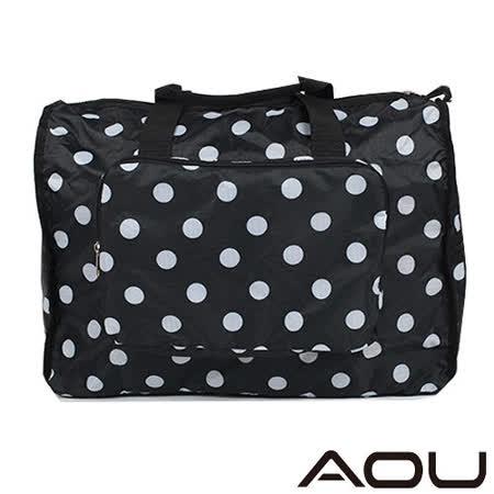 【AOU微笑旅行】輕量旅行袋 折疊行李袋 可掛旅行箱(101-002黑底白點)