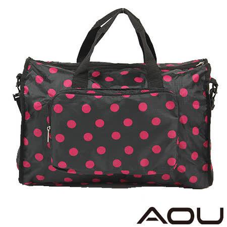【AOU微笑旅行】輕量旅行袋 折疊行李袋 可掛旅行箱(101-002黑底桃點)