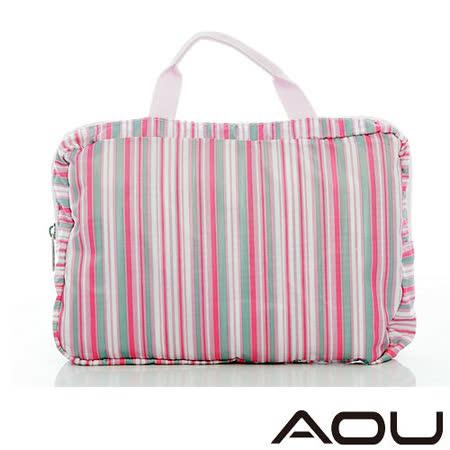 【AOU微笑旅行】輕量旅行袋 折疊行李袋 可掛旅行箱(101-002粉系條紋)