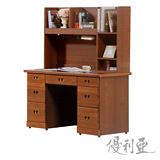【優利亞-悠香樟木色】4.2尺書桌(全組)