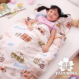 【濱川佐櫻-俏皮酷車】台灣製特級純棉兒童睡袋