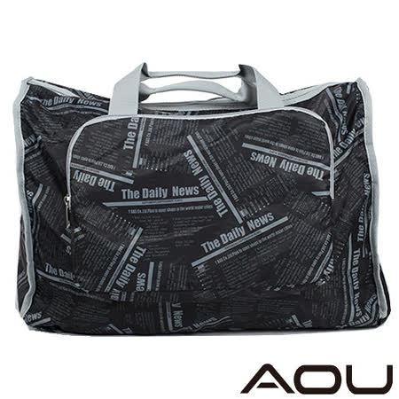 【AOU微笑旅行】輕量旅行袋 折疊行李袋 可掛旅行箱(101-002黑色快報)
