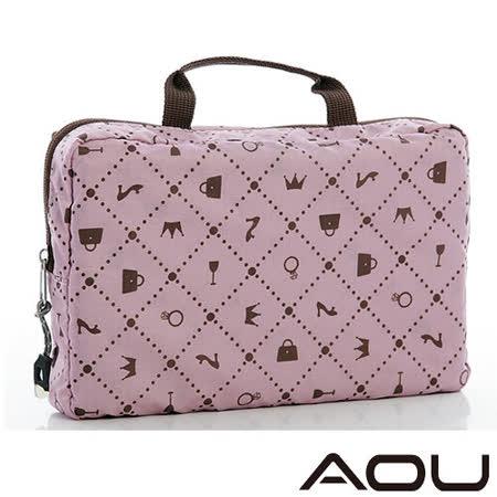 【AOU微笑旅行】輕量旅行袋 折疊行李袋 可掛旅行箱(101-002粉彩時尚)