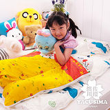 【濱川佐櫻-冒險派對】台灣製特級純棉兒童睡袋