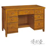 【優利亞-頂客樟木色】4.2尺辦公桌兼書桌