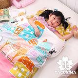 【濱川佐櫻-甜蜜鄉村】台灣製特級純棉兒童睡袋