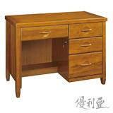 【優利亞-頂客樟木色】3.5尺辦公桌兼書桌