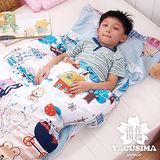 【濱川佐櫻-童年樂遊】台灣製特級純棉兒童睡袋