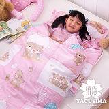 【濱川佐櫻-微甜寶貝.粉】台灣製特級純棉兒童睡袋